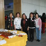 2009_chinese_new_year_1